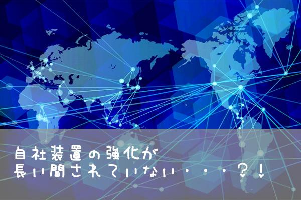 「NTTだから」というブランバリューによる時代の終焉