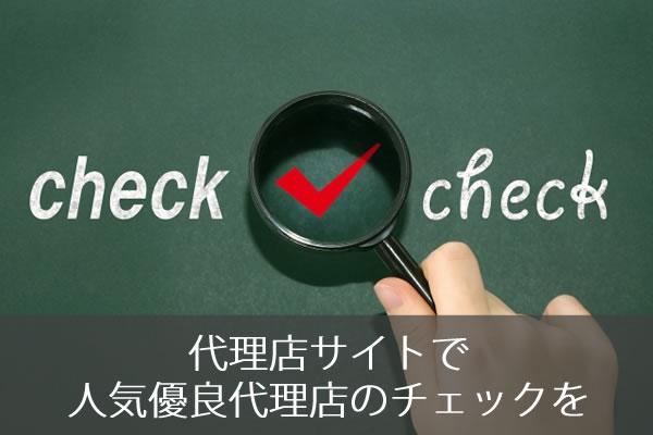 株式会社NEXT auひかり 公式サイト