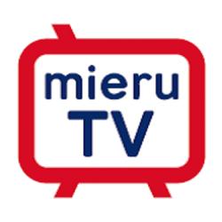 mieru-TVのイメージ