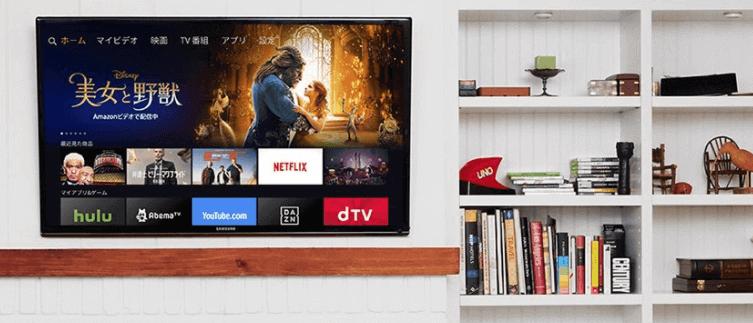 Amazon Fire TV・Apple TV・クロームキャストのイメージ