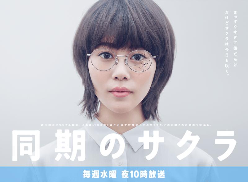 引用:https://www.ntv.co.jp/shiranakuteiikoto/